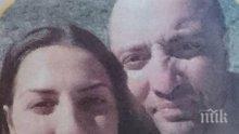 Митьо Очите стана дядо, кръстиха бебето на загиналата му съпруга Тянка