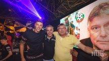"""ПАРТИ! Легенда на """"Левски"""" поля рожден ден в """"Клуб 33"""" (СНИМКИ)"""