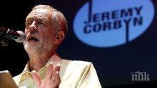 Лидерът на лейбъристите във Великобритания предложи разходите за BBC да бъдат покривани за сметка на Amazon, Google и Facebook