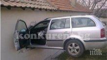 Къркан шофьор се заби в къща във Вършец и офейка