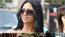 ЕКСКЛУЗИВНО! Връщат Анита Мейзер обратно в затвора за 3 години! Скандалната миска плаща 100 бона кръвнина на майката на мъртвия си мъж