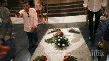 Семейството на Франсиско Франко ще се погрижи за останките на покойния генерал