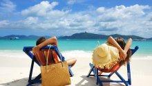 Колко продължава ефектът от отпуската