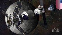 САЩ изпращат екипаж в лунната орбита до 2024 година