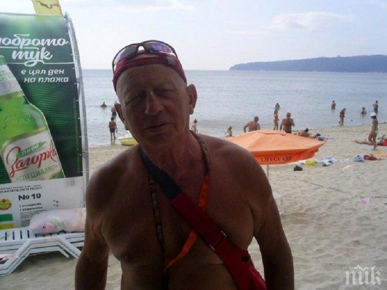 Спасител от Варна: Не плувайте към брега при мъртво вълнение!