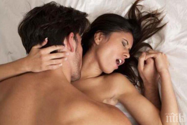 ПОТРЕСАВАЩО! Ето от колко секс се нуждаят жените!