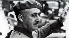 Вадят тленните останки на Франсиско Франко