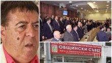 СТОПИХА СЕ! БСП Бургас остана без група и зам.-председател в Общинския съвет