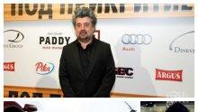 """СКАНДАЛ! Спряха новия сериал на Димитър Митовски! Изпариха се 600 бона за снимките на """"Ускорение"""""""