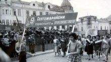 Спомени от соца: Манифестациите за Девети бяха фалш и натегачество