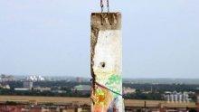 Немски художници възстановяват временно част от Берлинската стена
