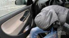КАРЪК! Емо качи авер в колата си в Приморско, но жестоко съжали