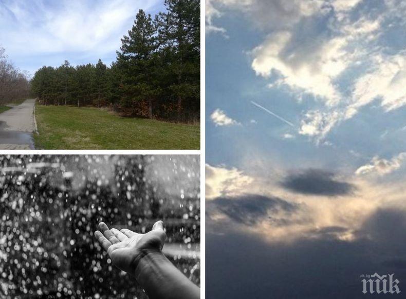 ЛОШО ВРЕМЕ: Май си отива намръщен - понеделникът ще е хладен и много дъждовен (КАРТА)