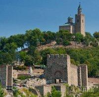 възстановен достъпът крепостта царевец велико търново