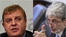 ГОРЕЩА ТЕМА! Министър Димов спокоен за поста си, Каракачанов не го дава на зелените рекетьори