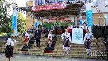 """""""От Дунав до Балкана"""" събира над 2000 изпълнители в град Борово"""