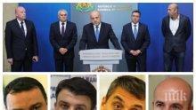 САМО В ПИК! Червени и сини олигарси обединено лапват парите за пътища под носа на Томислав Дончев