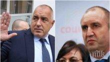 """Борисов е мъж на честта, дава оставки. Кога БСП ще поеме отговорност за 16-те трупа край Ямбол, Бенчо Бенчев, """"Техноимпекс"""", """"Фронтиер""""?"""