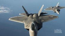 Военен експерт обясни, защо руските радари засичат F-22 и F-35