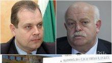 ОТ ПОСЛЕДНИТЕ МИНУТИ! Започнаха разпитите за трагедията в Своге - наред са бившите шефове на АПИ Лазар Лазаров и Дончо Атанасов