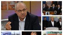 САМО В ПИК TV! Антон Тодоров с разтърсващи разкрития за заверата около президента Радев и Корнелия Нинова - готви ли се опит за преврат през септември (ОБНОВЕНА)