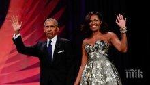 Мишел Обама отиде на почивка в Майорка, но без съпруга си