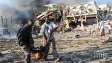 Атентат разтърси Сомалия, има загинали