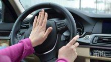 Кои са по-добри шофьори - жените или мъжете