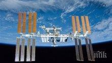 Извънредна ситуация на МКС - микрометеорит причини изтичане на въздух