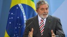 Бразилската работническа партия подкрепя кандидатурата на Луис Инасио Лула да Силва