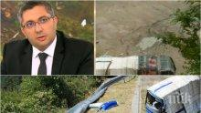ОТ ПОСЛЕДНИТЕ МИНУТИ! Разпитват Николай Нанков и Дончо Атанасов заради трагедията в Своге