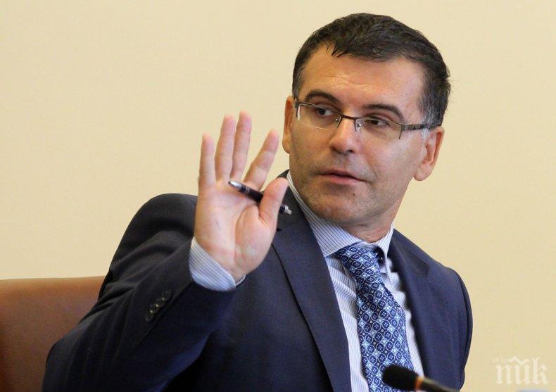 Симеон Дянков: България е политически най-стабилната държава на Балканите
