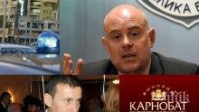 """ПЪРВО В ПИК TV! Спецпрокуратурата с първи разкрития за мощните акции срещу Миню Стайков и винпром """"Карнобат"""" - Гешев потвърди мълнията на ПИК за арестувания алкохолен бос, прибран е сина на кмета (ОБНОВЕНА)"""