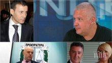 ЕКСКЛУЗИВНО! Собственикът на агенция ПИК Недялко Недялков с горещ коментар за акциите на спецпрокуратурата срещу олигарси: Докога Корнелия ще мълчи за спонсора на БСП Миню Стайков? (ОБНОВЕНА)
