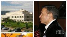 """САМО В ПИК! Собственикът на """"Винпром Карнобат"""" разследван и от US-посолството! Фирма на Миню Стайков бълвала незаконно фалшив бърбън"""