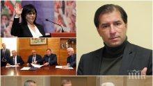 ПЪРВО В ПИК! Борислав Цеков с тежък коментар: Статуквото не са Борисов, ГЕРБ, Нинова, БСП