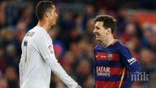"""Лео Меси за пореден път се обясни в любов към """"Барселона"""""""