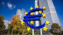 Баварските съюзници на Меркел настояват ЕЦБ да сложи край на рекордно ниските лихви