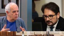 ГОРЕЩА ТЕМА! Андрей Райчев и Даниел Смилов с тежки анализи за кризата с Патриотите и поведението на Корнелия Нинова
