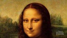 Хипотеза! Лекари с тълкувание на усмивката на Мона Лиза