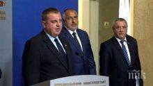 ПЪРВО В ПИК! Вицепремиерът Каракачанов проговори за скандалите в коалицията преди срещата с Борисов: Стига условия и личен и партиен егоизъм!