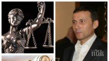 САМО В ПИК! Миню Стайков разследван за убийство на млад мъж! Бургаски съдия го оправдава със смехотворни мотиви