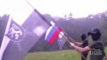 Екшън в Словения! Осуетиха преврат на крайнодясна организация