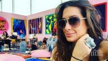 БОМБА! Щерката на Фатик заби френски тузар! Александра Тюркмен сгодена за директор на здравен фонд (СНИМКА)