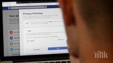 """Американците се отказват от """"Фейсбук"""""""