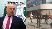 САМО В ПИК! Шефът на спецпрокуратурата Иван Гешев с първи думи за акцията срещу наркотиците в Бургас