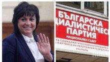"""Прекрасно, че Корнелия - приватизаторката на """"Техноимпекс"""", напуска парламента. Да си вземе и Крумчо Зарков под ръка"""