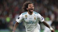 Край на спекулациите! Марсело обяви дали му предстои да си тръгне от Реал (Мадрид)