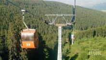 Подмяната на лифтовете на Витоша – невъзможна
