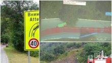 ПОТРЕСАВАЩИ ФАКТИ! Разследване разкри фрапиращи пропуски за пътя убиец край Своге